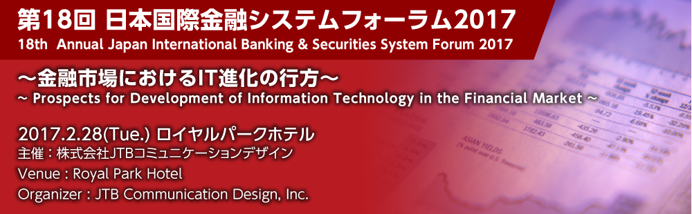 17thAnnual Japan International Banking & Securities System Forum 2016 ~ Electronic Trading and Risk Management under the Market Regulation ~